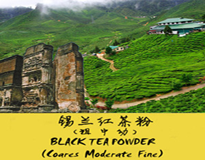 Ceylon Black Tea Powder